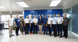 牛耳智能科技参加中山市光电产业装备产业调研座谈会!